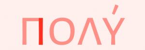 polyfi1